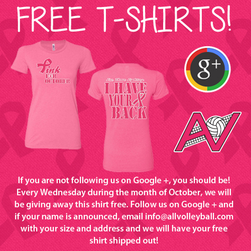 free_shirt_google_plus